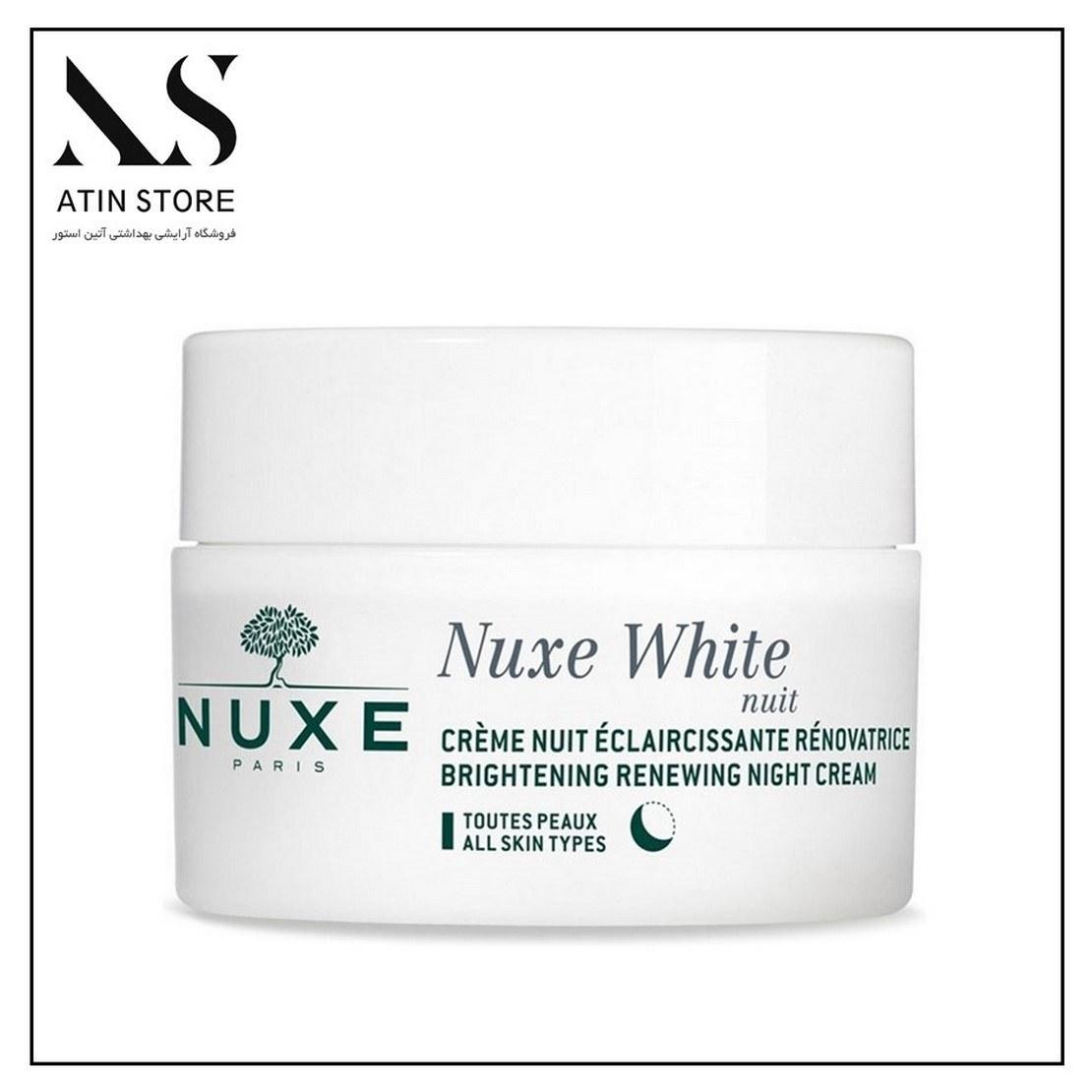کرم شب نوکس وایت نوکس Nuxe White Night Cream