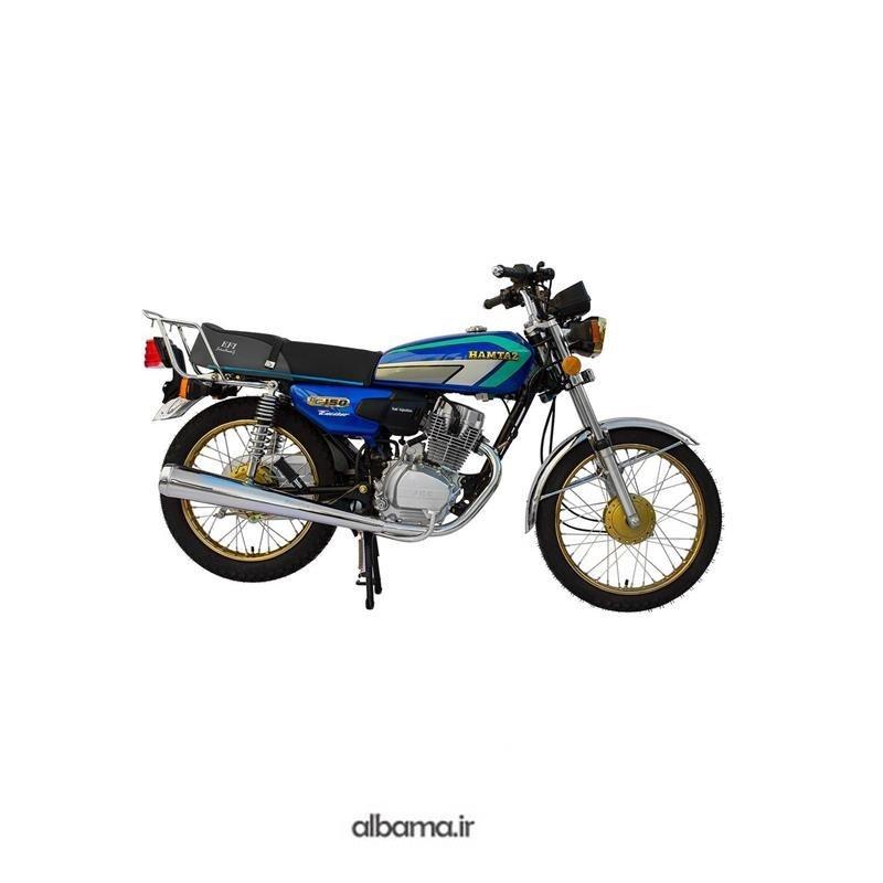 موتور سیکلت 150 همتاز  