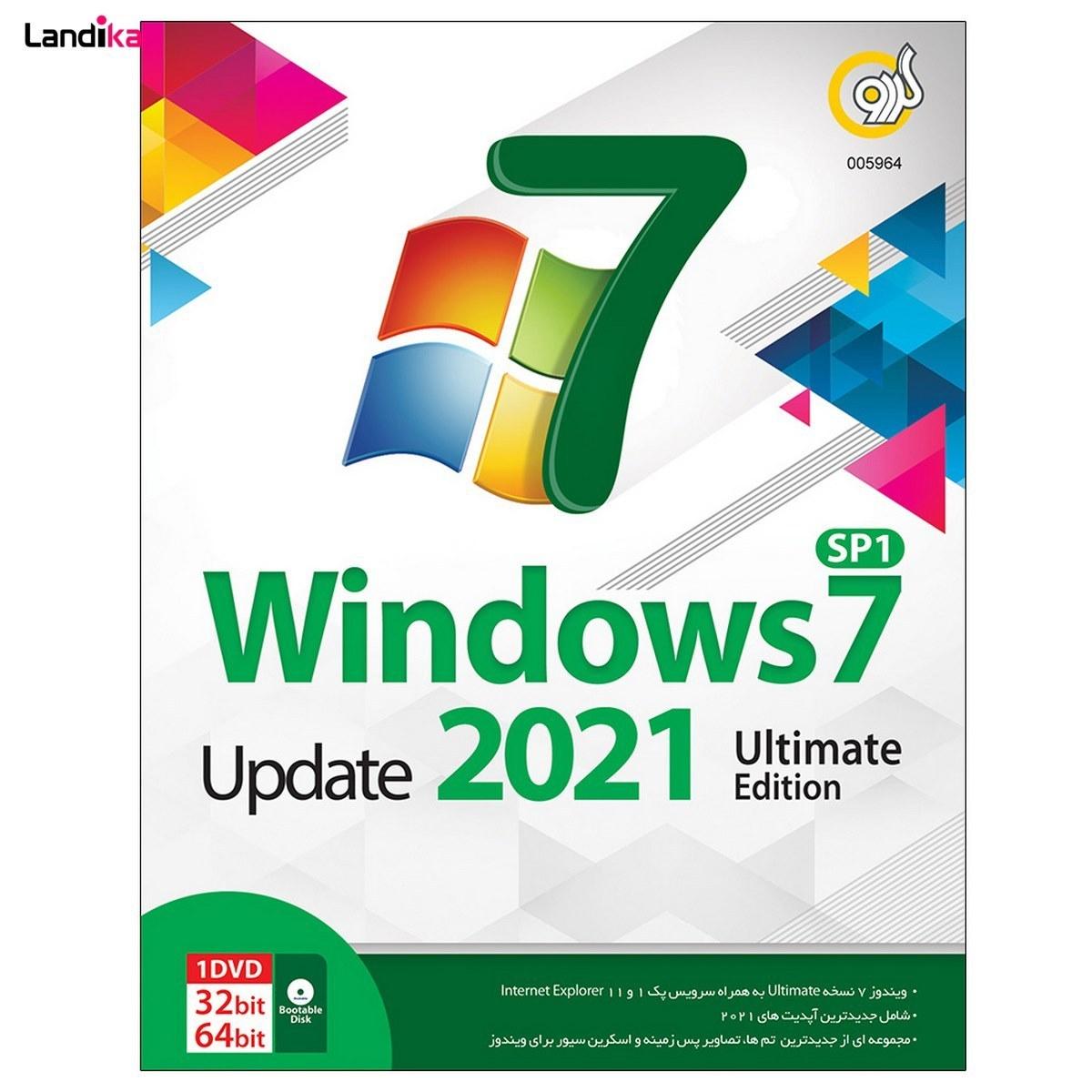 تصویر سیستم عامل Windows 7 SP1 Update 2021 نشر گردو