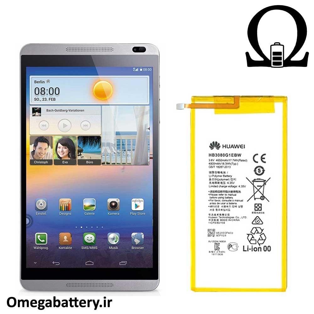 تصویر باتری اصلی تبلت هوآوی Huawei MediaPad M1 Battery Tablet Huawei MediaPad M1 - HB3080G1EBC
