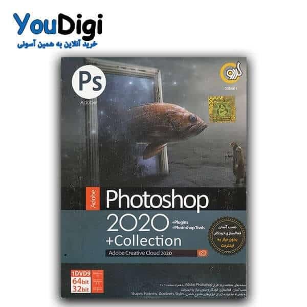 تصویر نرم افزار Adobe Photoshop 2020 +Collection +Plugins+Photoshop Tools ادوبی فتوشاپ سی سی 2020 +کالکشن