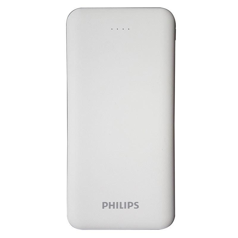 تصویر پاور بانک فیلیپس مدل DLP100110 با ظرفیت 10000میلی آمپر ساعت