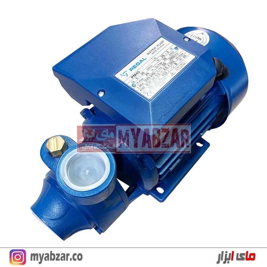 تصویر پمپ آب خانگی رگال مدل REGAL PM45