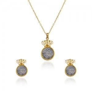 عکس نیم ست طلا زنانه با سکه نقره کد xs213  نیم-ست-طلا-زنانه-با-سکه-نقره-کد-xs213