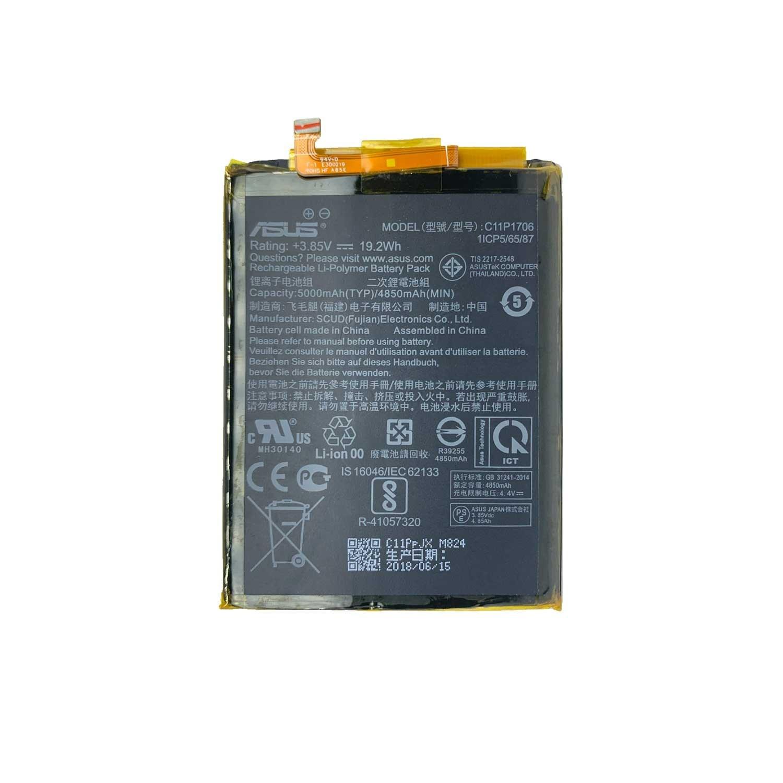 تصویر باتری موبایل ایسوس Asus Zenfone Max Pro M1 با کد فنی C11P1706
