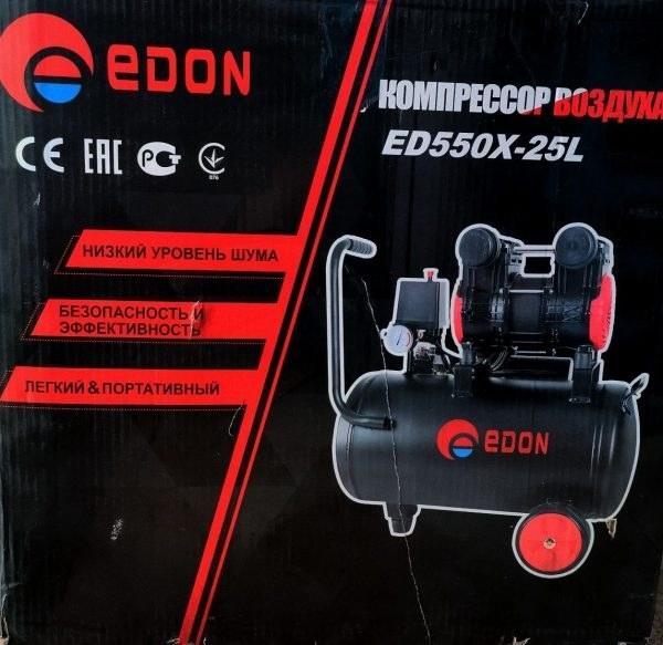 تصویر کمپرسور سایلنت ۲۵ لیتری ادون مدل ED550X-25L