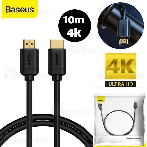 تصویر کابل HDMI بیسوس Baseus High Definition Series 4K HDMI V2 Cable CAKGQ-F01 طول 10 متر
