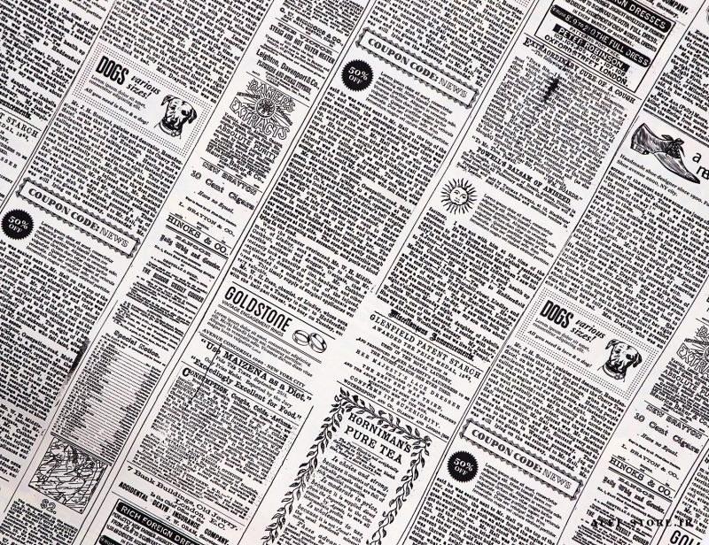 تصویر کاغذ کادو طرح Newspaper