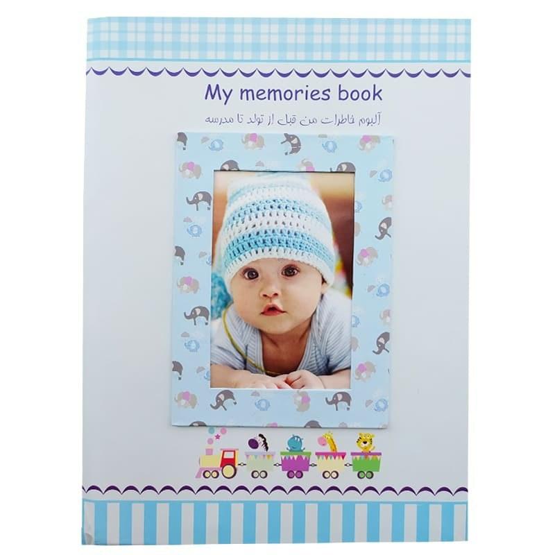 تصویر آلبوم خاطرات کودک قاب عکس دار mamas papas