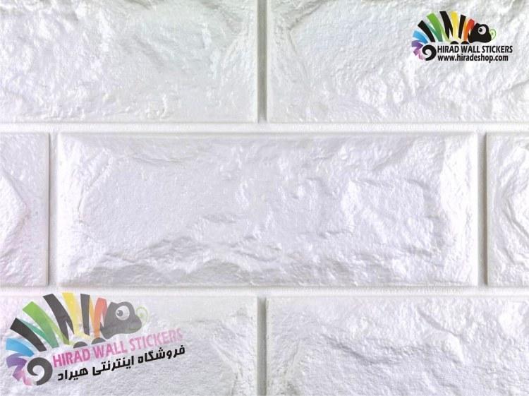 دیوارپوش فومی پشت چسبدار طرح آجر سفید 1 کد FB-White 1