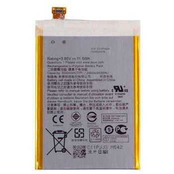 تصویر باتری موبایل مدل C11P1424  ظرفیت 3000  میلی آمپرساعت مناسب برای گوشی موبایل ایسوس Zenfone 2                     غیر اصل
