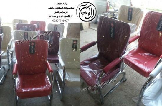 صندلی اداری مسجدی (مدل سناتور)