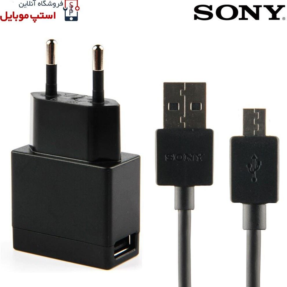 تصویر شارژر اصلی سونی اکسپریا زد 1  - Sony Xperia Z1