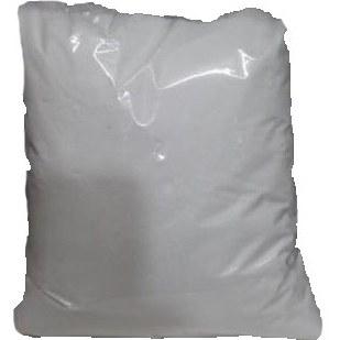 تصویر سنگ نمک کوبیده شده دو کیلویی