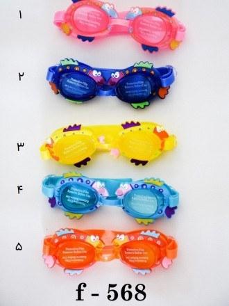 عینک شنا بچگانه 404602  