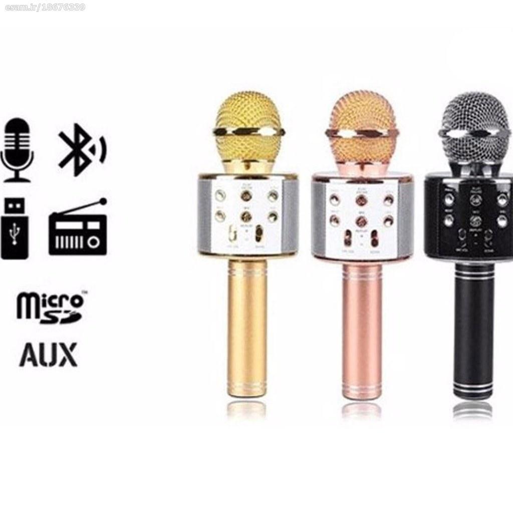 عکس میکروفون و اسپیکر WS-858 WS-858 Wireless Speaker میکروفون-و-اسپیکر-ws-858