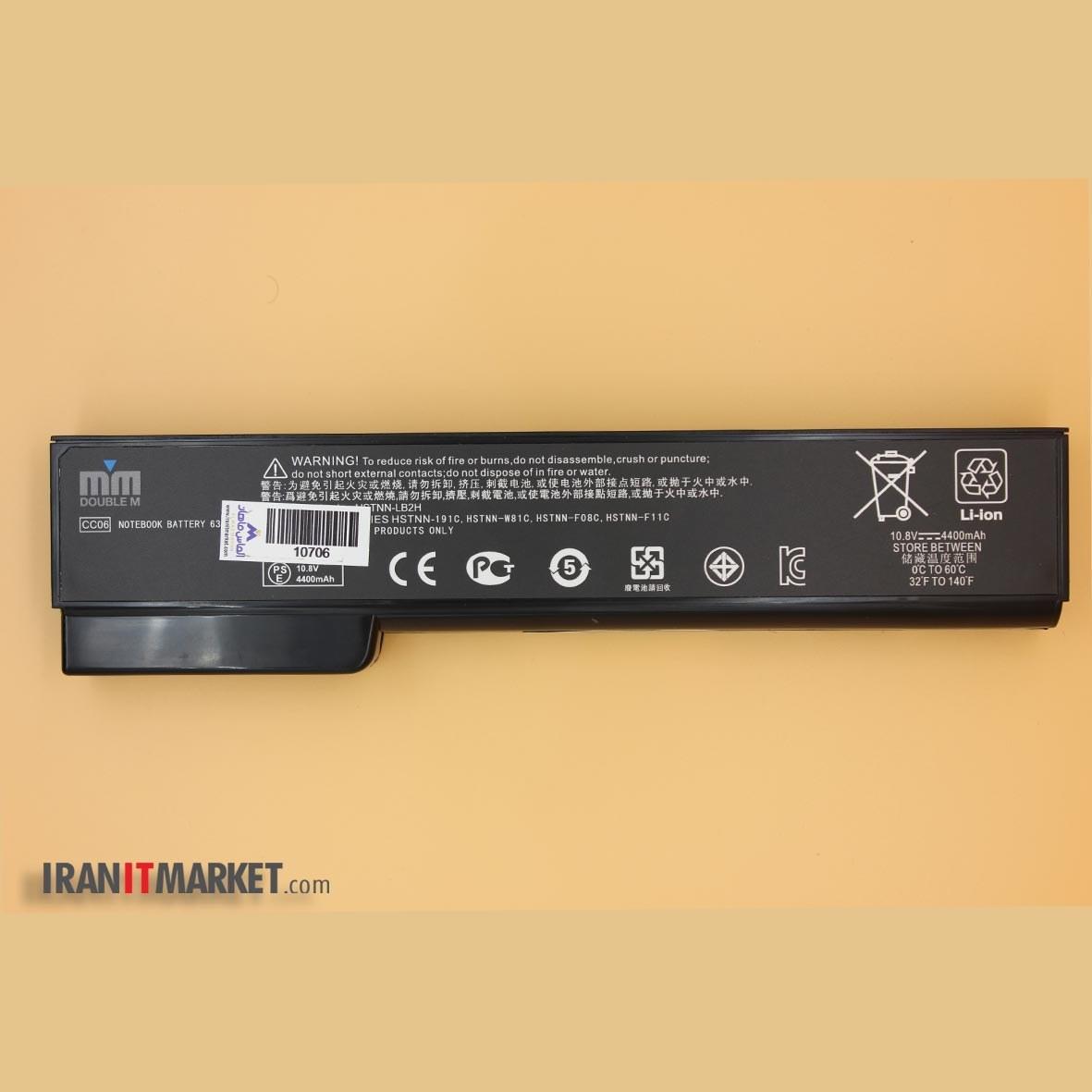تصویر باتری لپ تاپ اچ پی BATTERY HP ELITEBOOK 8460P