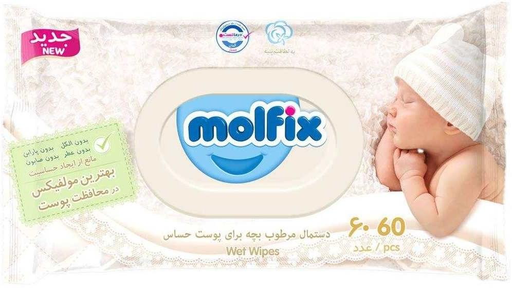تصویر دستمال مرطوب پاک کننده کودک حساس دربدار مولفیکس molfix