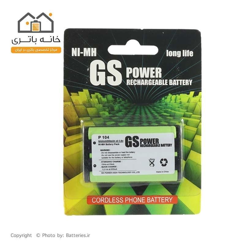 تصویر باتری تلفن بی سیم پاناسونیک P104 جی اس پاور (GS POWER)