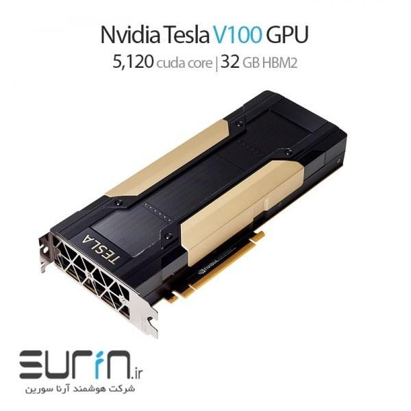عکس جی پی یو Nvidia Tesla V100 32GB  جی-پی-یو-nvidia-tesla-v100-32gb
