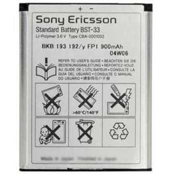 تصویر باتری موبایل سونی اریکسون مدل بی تی اس 33 باتری موبایل سونی اریکسون BTS-33 Battery