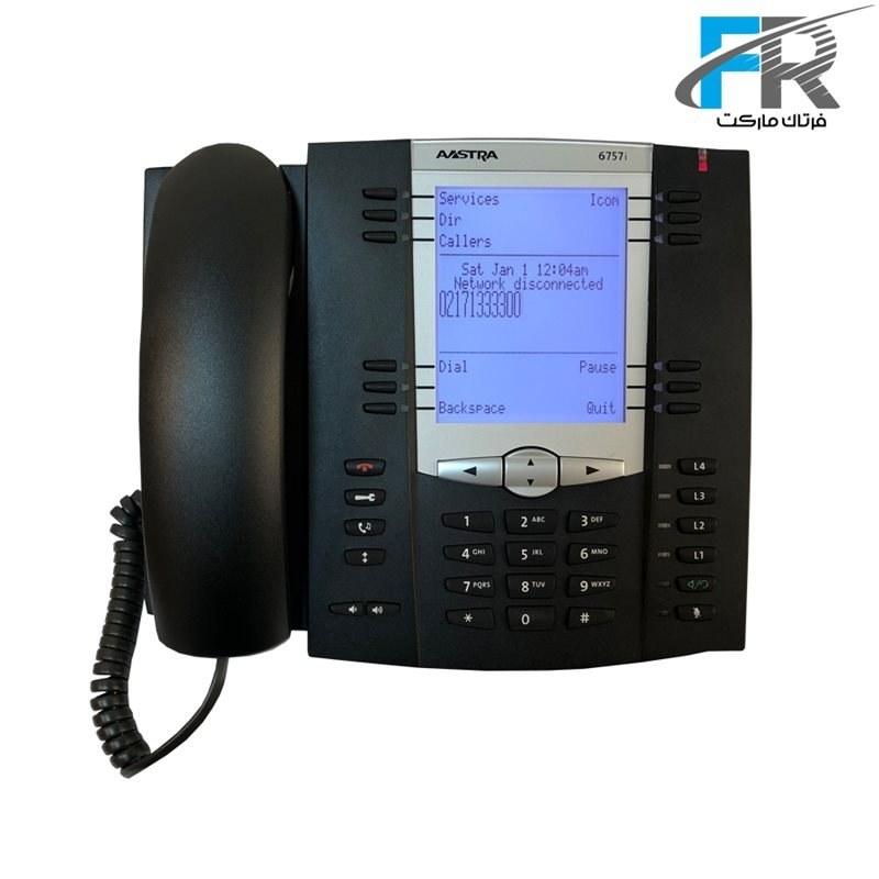 تصویر تلفن تحت شبکه آسترا مدل 6757i