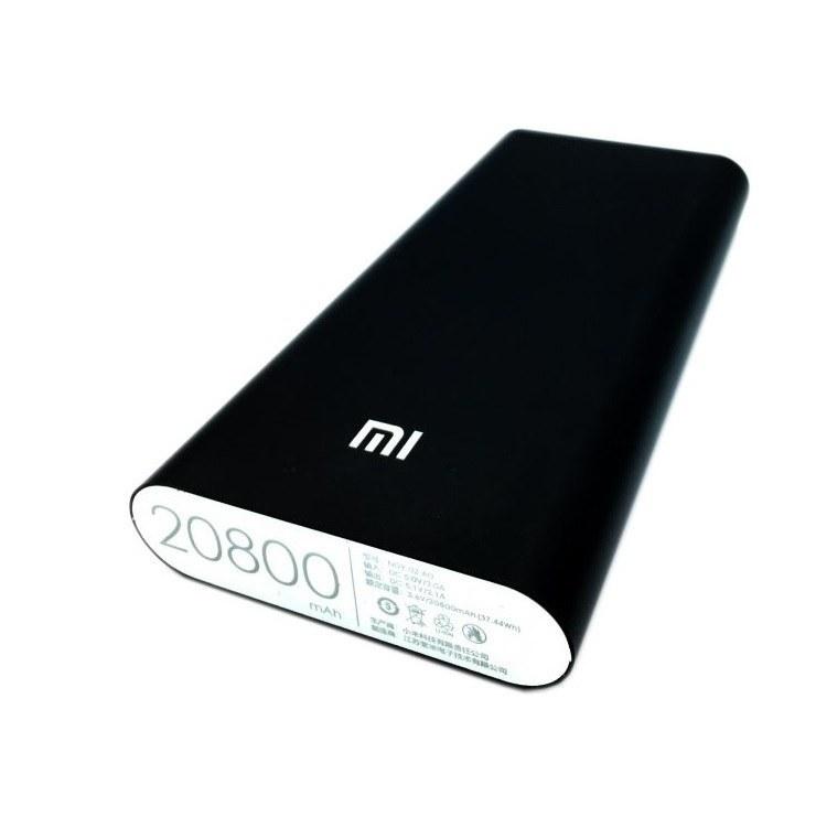 تصویر کیس پاوربانک شیائومی XiaoMi به همراه برد 8 باتری مدل Fast Charge