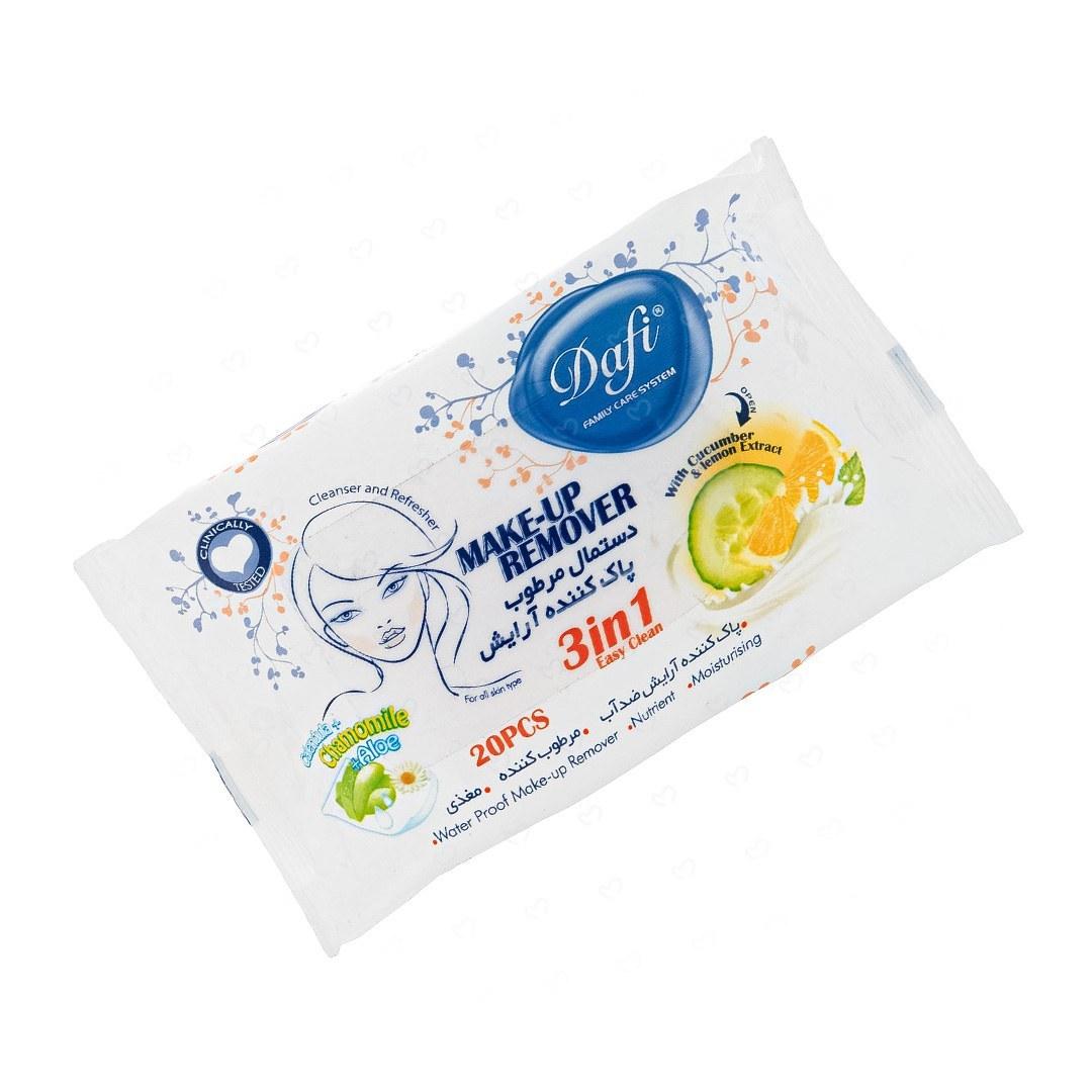 تصویر دستمال مرطوب پاک کننده آرایش دافی بسته 20 عددی ا Dafi Make up remover wet wips Dafi Make up remover wet wips