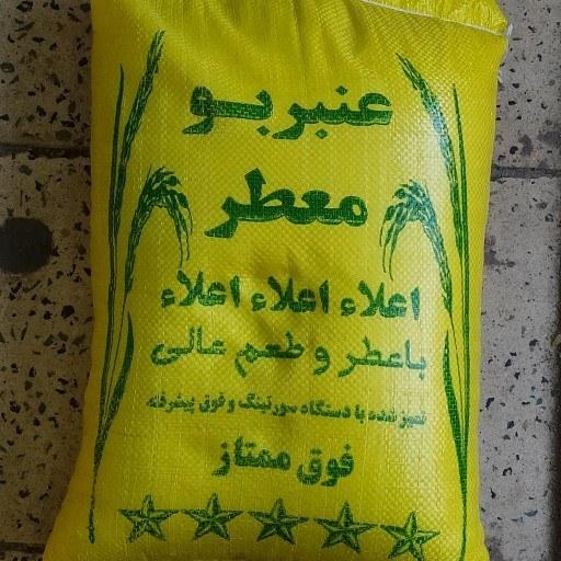 عکس برنج عنبربو خوزستان (الک نشده)  برنج-عنبربو-خوزستان-الک-نشده