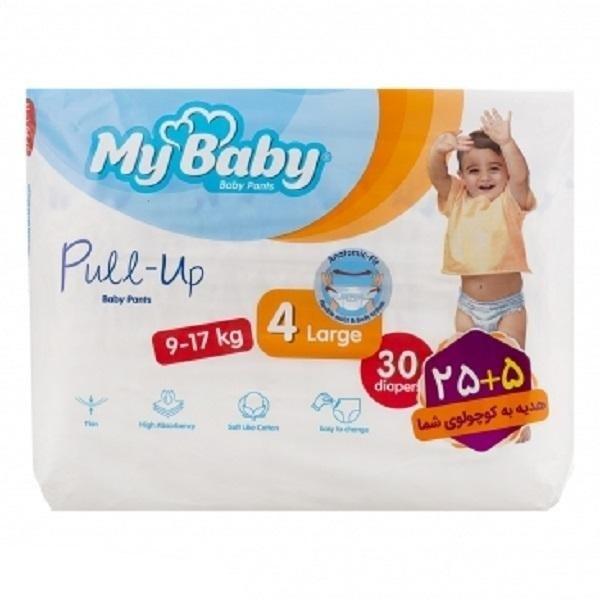 تصویر پوشک مای بیبی پول آپ سایز 4 بسته 30 عددی ا My Baby Pull-UP Baby Diaper Size 4 Pack Of 30Pcs My Baby Pull-UP Baby Diaper Size 4 Pack Of 30Pcs