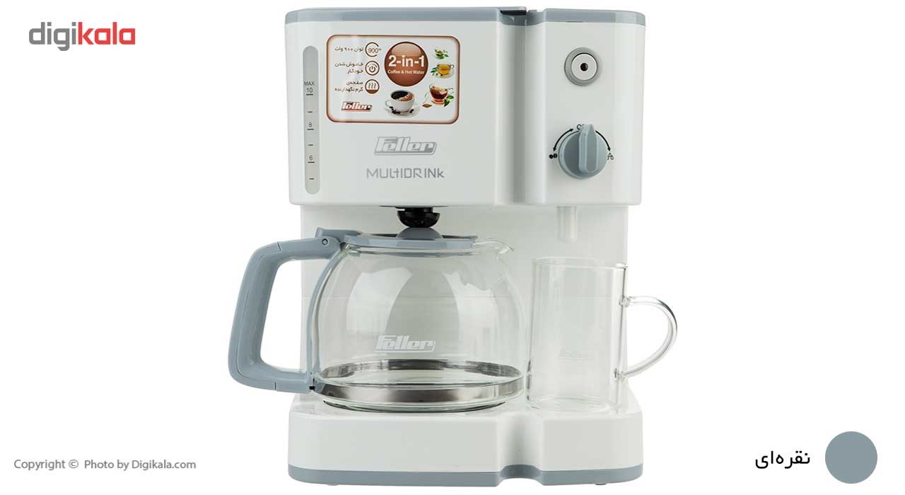 img قهوه ساز فلر مدل CMT 90 Feller CMT 90 Coffee Maker