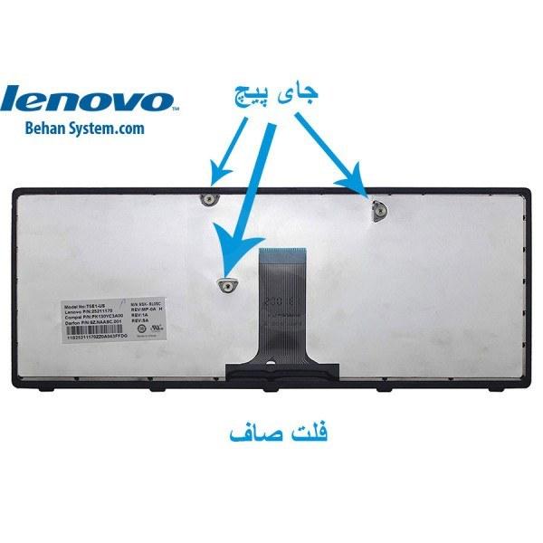 (به همراه لیبل کیبورد فارسی جدا گانه) | کیبورد لپ تاپ لنوو IdeaPad مدل G410S