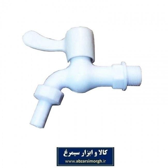 تصویر شیر آب پلاستیکی سفید کیمیا مکث دسته گازی SSP-002