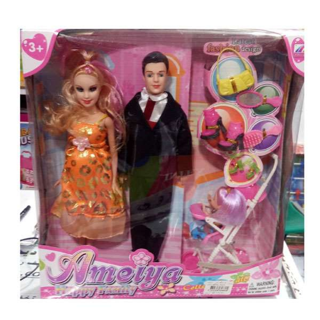عروسک باربی مدل عروس و داماد AM808  