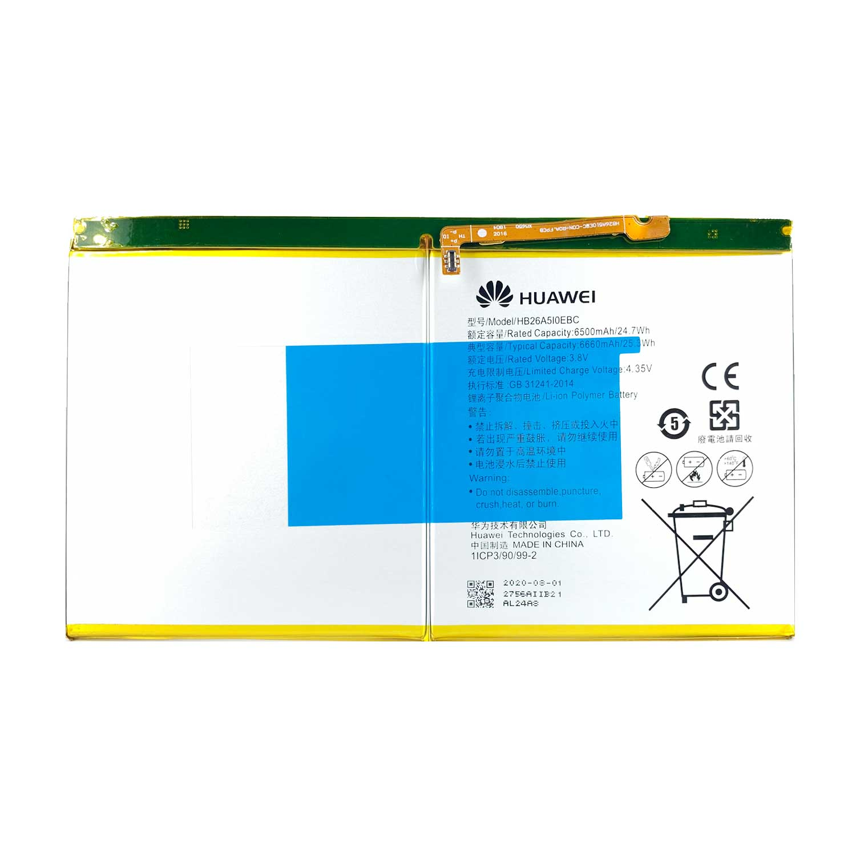 تصویر باتری تبلت هواوی Huawei MediaPad M2 10 با کد فنی HB26A510EBC