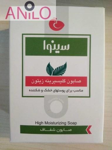 صابون گلیسیرین زیتون سینوا Olive Glycerin Soap حجم 110 گرم
