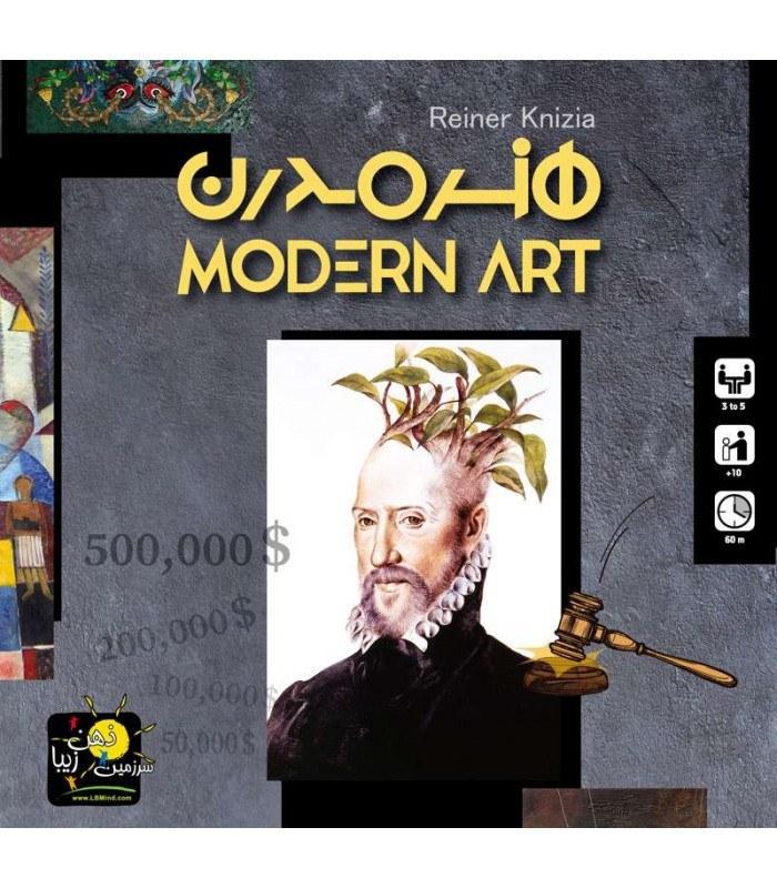 بازی فکری بردگیم رومیزی مدل هنرمدرن