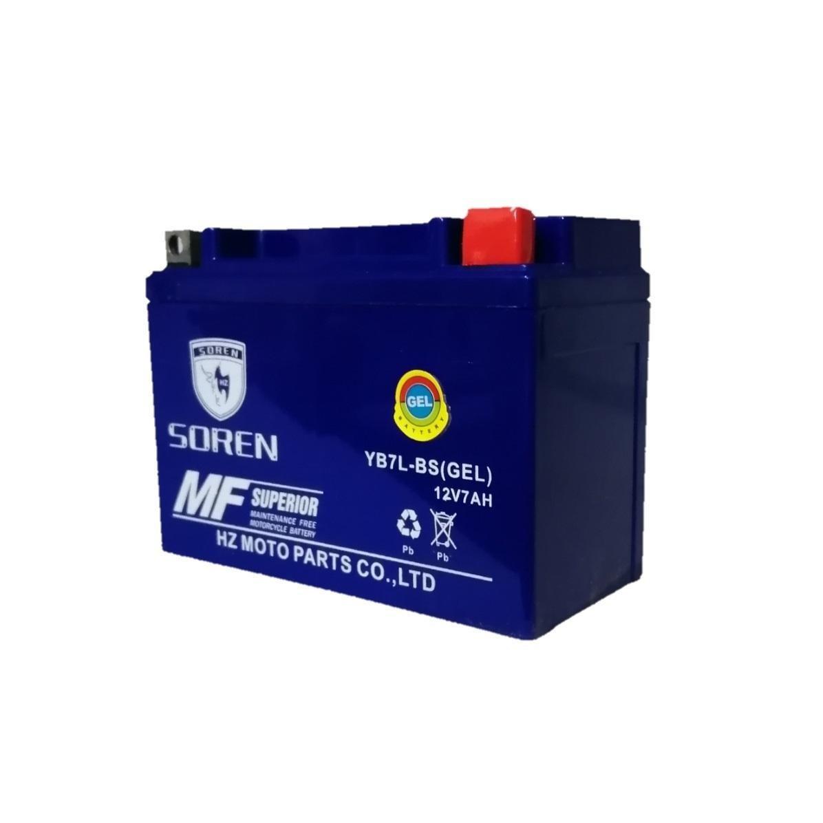 باتری ۱۲ ولت۷آمپر SOREN