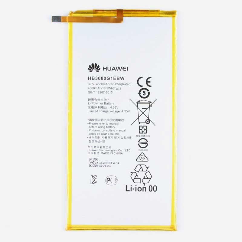 تصویر باتری اصلی تبلت هواوی HUAWEI S8-701U