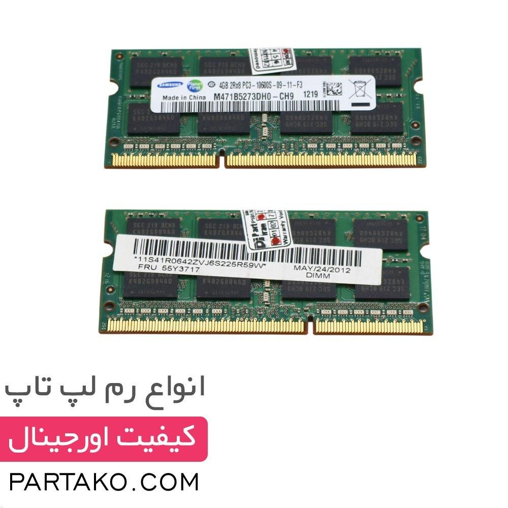 تصویر رم لپ تاپ 4 گیگابایت سامسونگ RAM SAMSUNG 4GB DDR3 1333