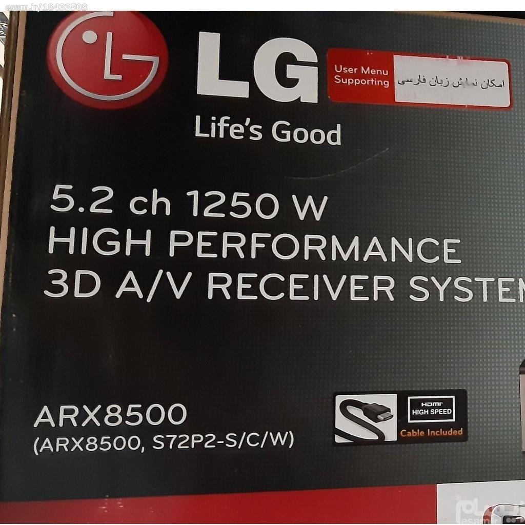عکس سینمای خانگی ال جی ARX8500 LG ARX 8500 Home Theatre سینمای-خانگی-ال-جی-arx8500