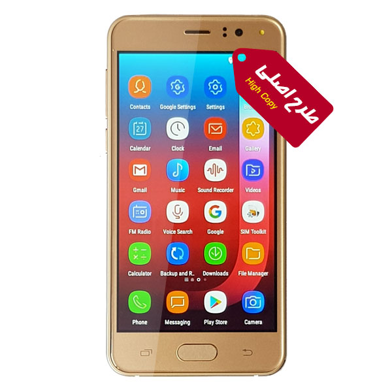 main images گوشی موبایل طرح اصلی سامسونگ مدل Galaxy J5 Pro
