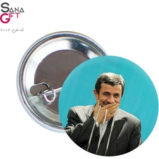 تصویر پیکسل طرح لبخند محمود احمدی نژاد