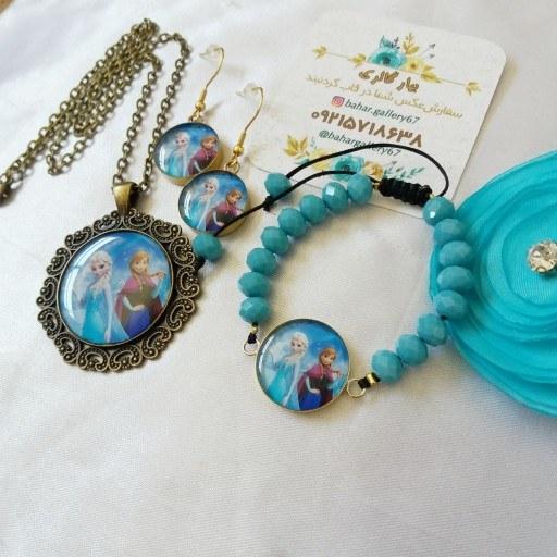 عکس دستبند و گردنبند و گوشواره السا و آنا  دستبند-و-گردنبند-و-گوشواره-السا-و-انا