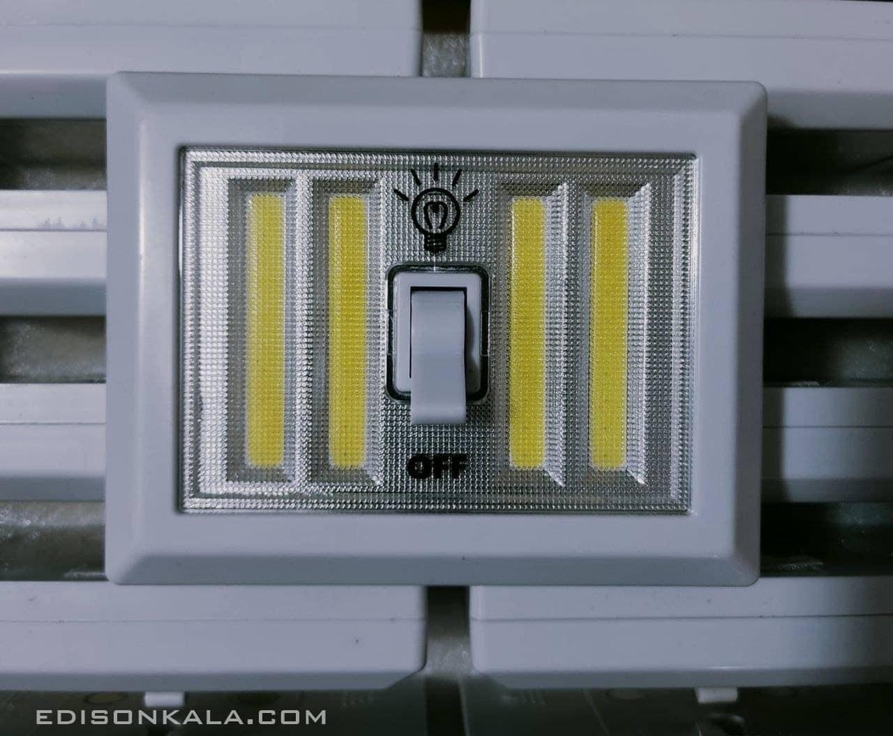 تصویر چراغ اضطراری دیواری باتری خور