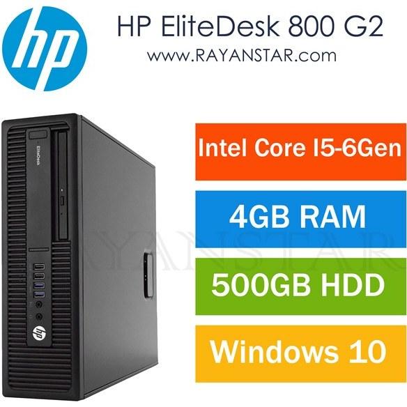 تصویر مینی کیس اچ پی HP EliteDesk 800 G2 HP EliteDesk 800 G2 SFF