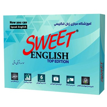 نرم افزار آموزشي زبان انگليسي ساتل مدل Sweet English Top Edition   Satel Sweet English Top Edition English Language Learning Pack