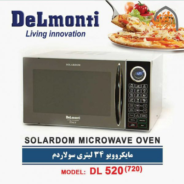 تصویر مایکروویو سولاردام دلمونتی مدل DL520 Delmonti Microwave DL520