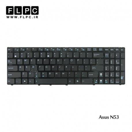 تصویر کیبورد لپ تاپ ایسوس N53 مشکی-بافریم Asus N53 Laptop keyboard