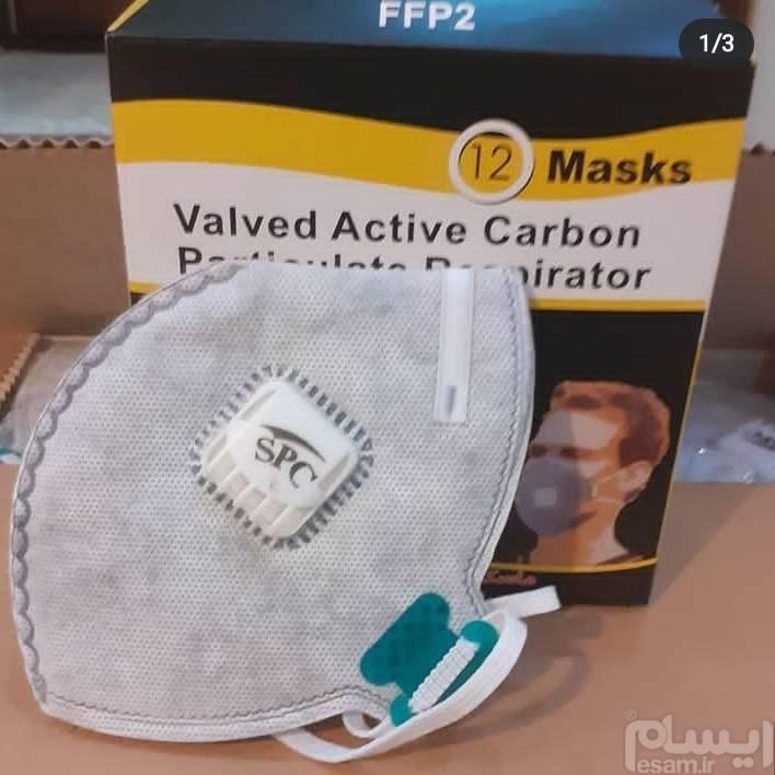 ماسک SPC N95